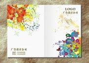 彩幻珠子花纹-画册封面