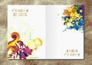 奢华金星花朵-封面设计