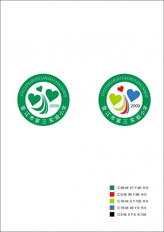 logo手绘外框