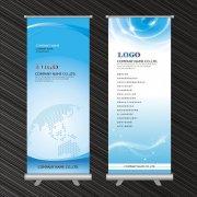 蓝色易拉宝X展架背景设计模版