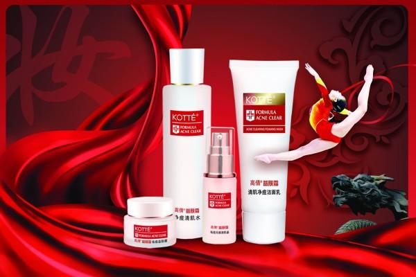 高倩化妆品广告PSD分层素材 户外广告 PSD分层模板 包装设计广告