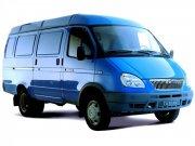 藍色商務面包汽車圖片