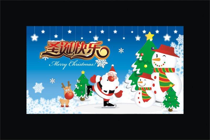 圣诞节海报设计模板