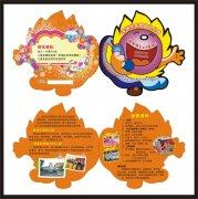 幼兒園宣傳折頁設計模板