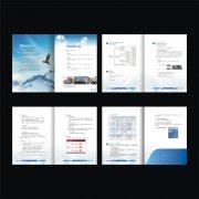CDR蓝色电子科技画册设计