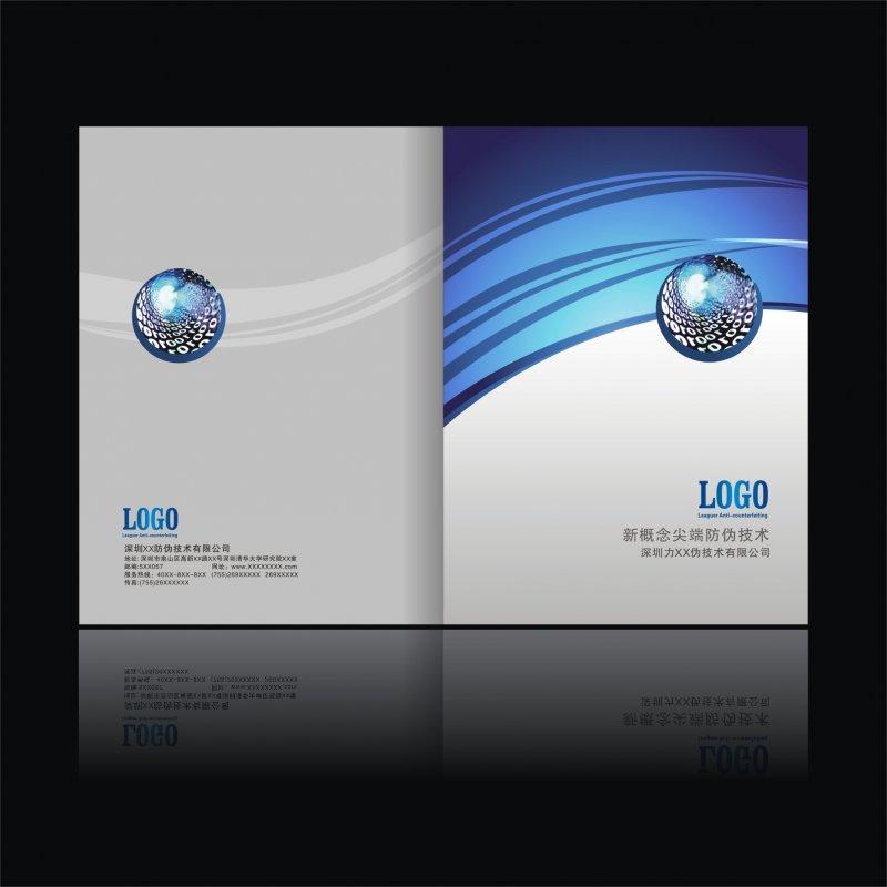 大学作文本封面设计图片黑白展示