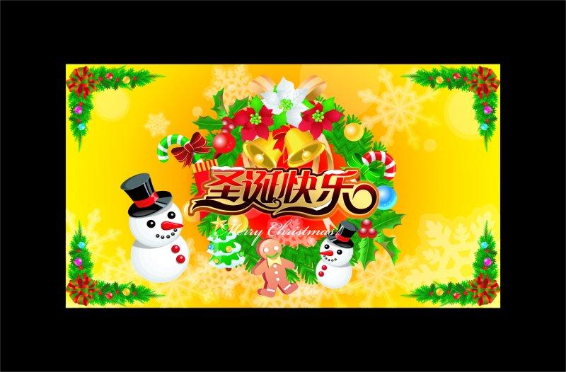 圣诞节海报贺卡设计模版