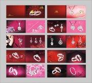 时尚钻石珠宝画册设计模板