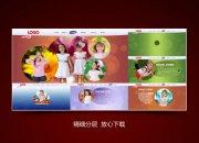 儿童网站模板 网页设计 童装