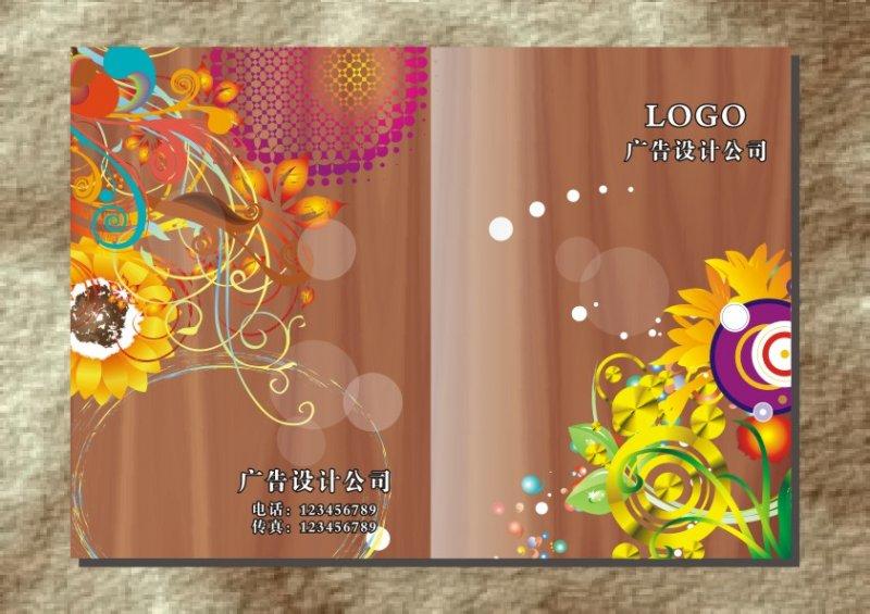 木纹鲜花美丽-画册封面