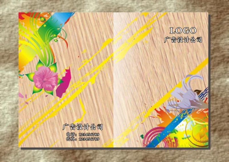 银杏木纹-画册封面
