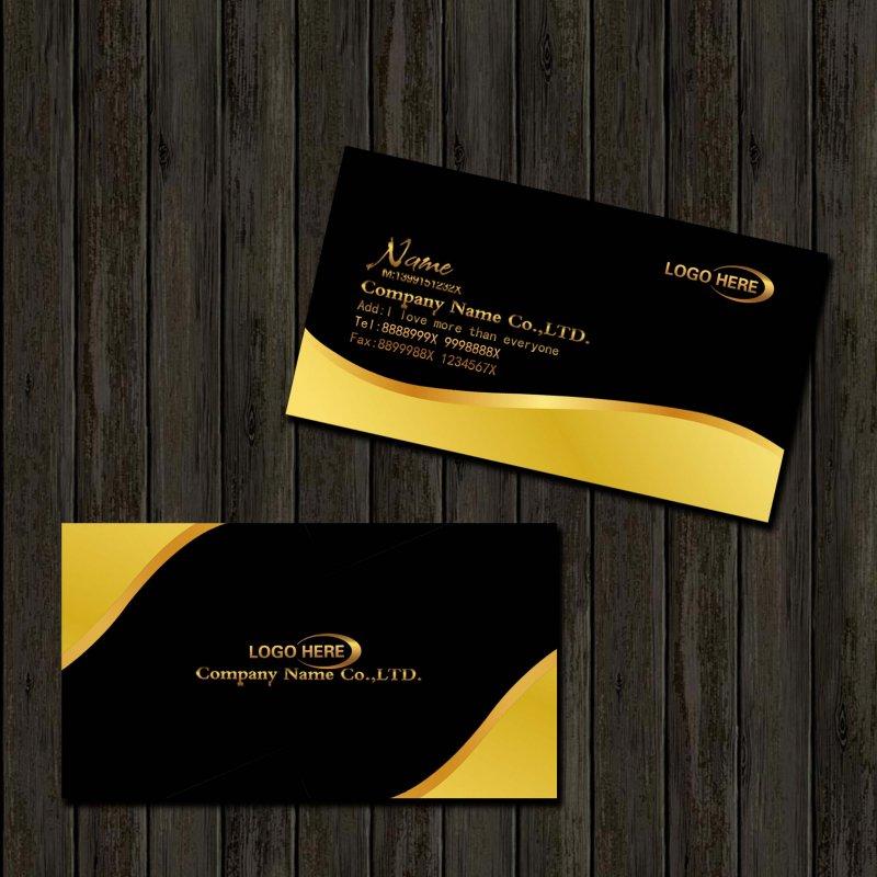 首页 ps分层专区 广告设计 名片/卡类  关键词: 尊贵高档名片下载
