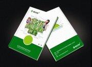 教育画册封面设计PSD源文件高清下载
