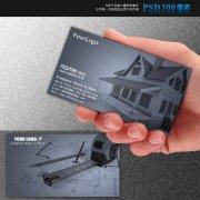 建筑设计工程施工装潢房地产名片设计师名片模板
