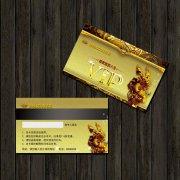 高档vip 金色花纹