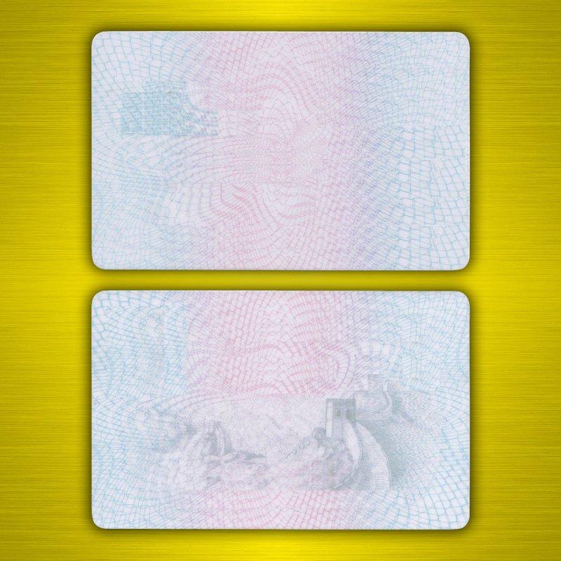 身份证模板 创意模板 第二代身份证底纹图案 高清身份证底纹模板
