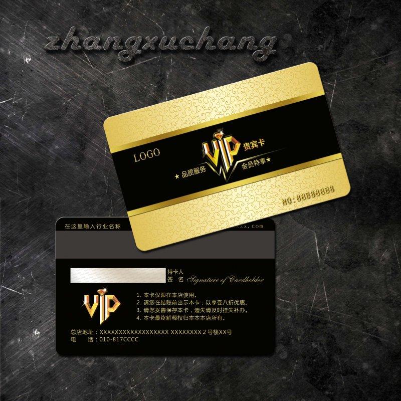 【psd】高档尊贵vip会员卡模板下载