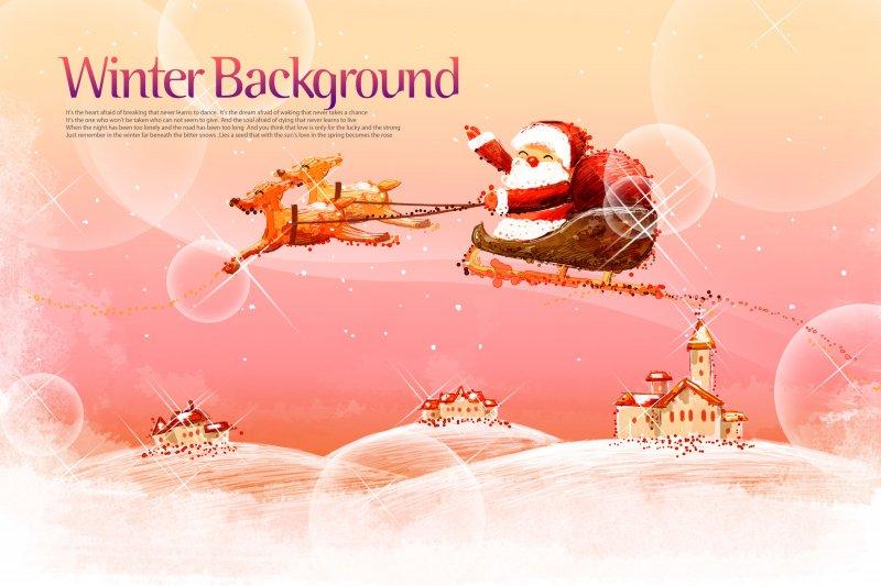 首页 ps分层专区 节日素材 圣诞节  关键词: 圣诞节素材 圣诞老人
