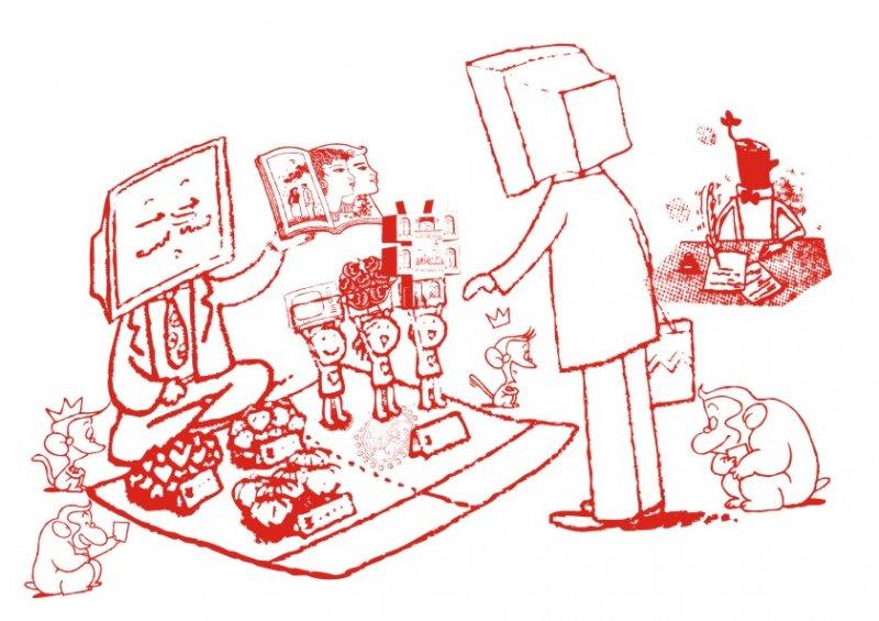 电脑商品买卖-简笔画 上一张图片:   梅花-艺术字 下一张图片:榕树下