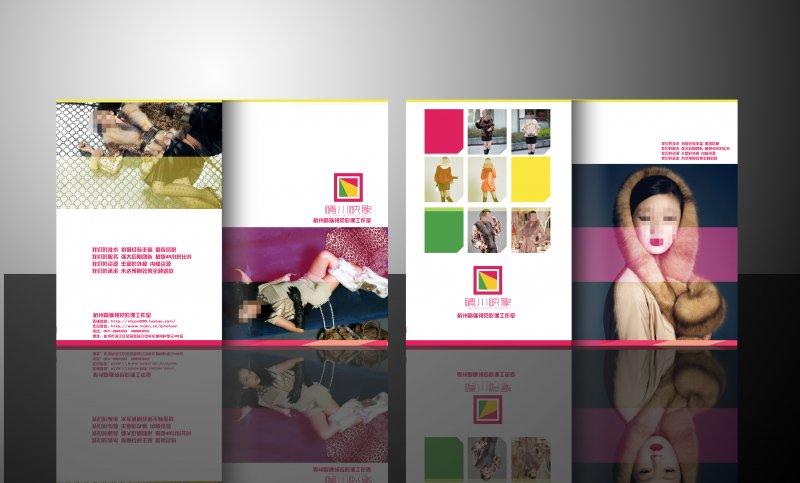 模特画册内页设计