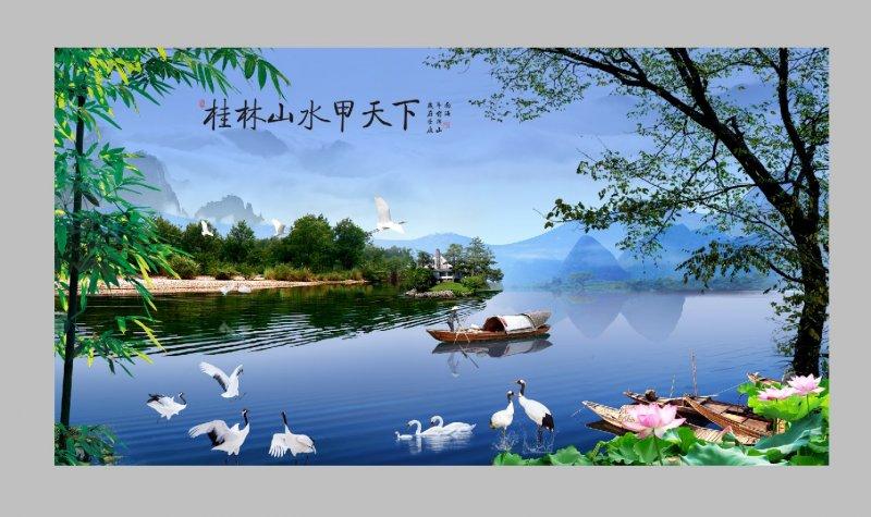 桂林山水甲天下 上一张图片