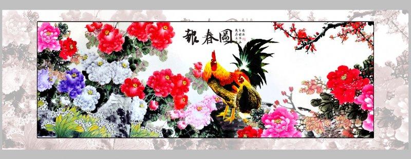 梅花雄鸡中国画