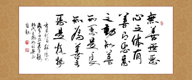 古诗词毛笔书法作品