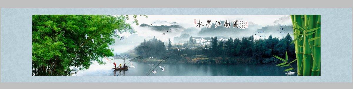 水墨江南山水画