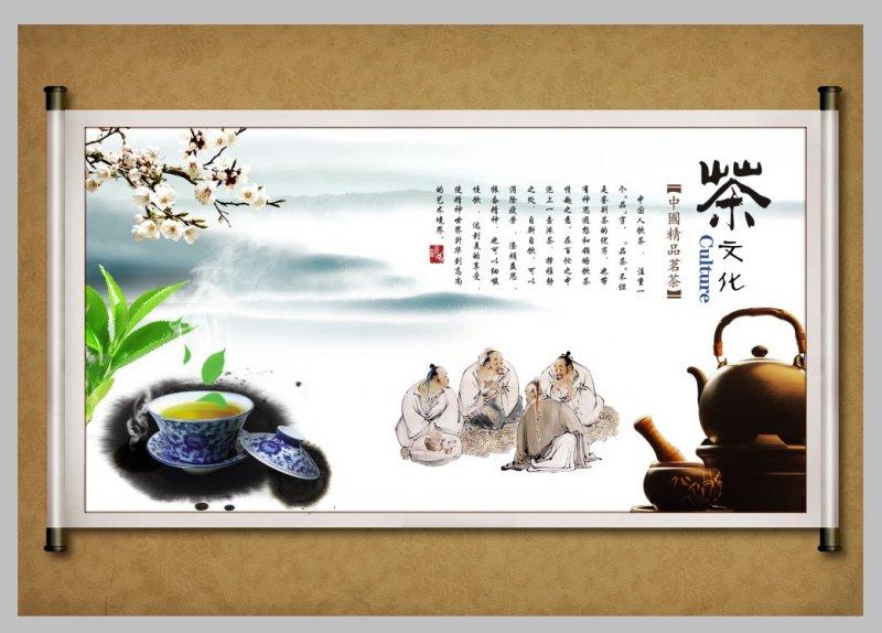 茶文化卷轴画