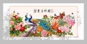 国画花鸟牡丹图