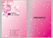 精美美容美发化妆品画册封面设计模板