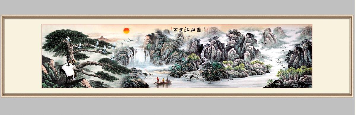 ps分层专区 文化艺术 美术绘画  仙鹤 写意山水 山水风景 山水国画图片