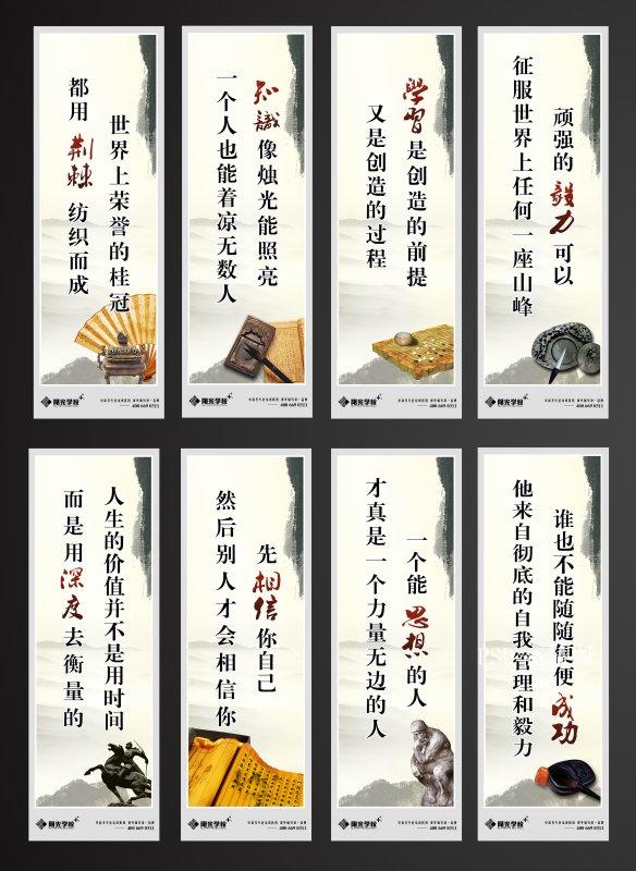 【psd】中国风校园365Bet过关投注怎么弄_365bet官网+365._365bet日博备用网址