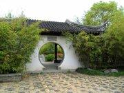 江南园林景观