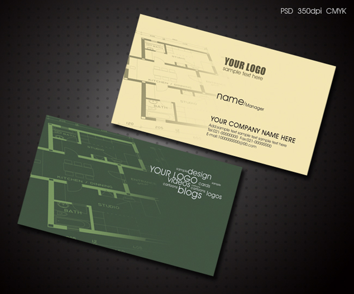 时尚名片模板 下一张图片:建筑名片设计模板