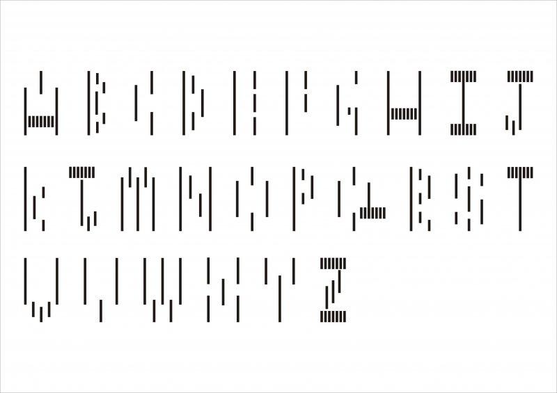 【cdr】英文字体竖线艺术字_图片编号:_智图网_www.