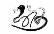 艺术字体2013