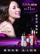 化妝品廣告