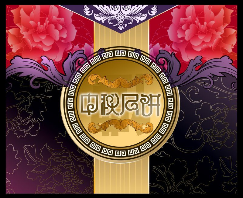 【psd】中秋节
