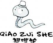 卡通翘嘴蛇