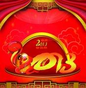 艺术字体2013 平面设计 新春快乐展板 2013蛇年大吉 名片模板