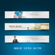 企业文化报纸客服banner