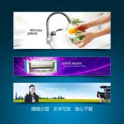 蔬菜瓜果机器记者企业网站banner设计