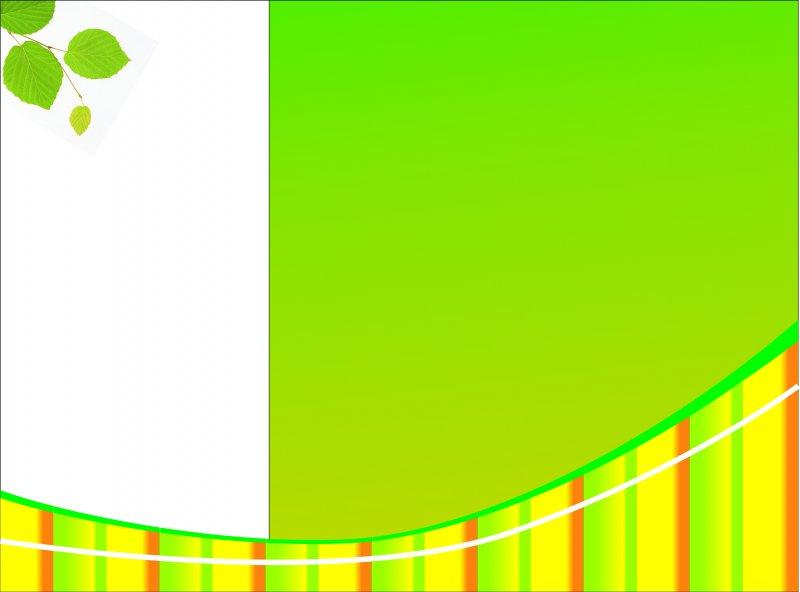 【cdr】宣传单模版_图片编号:201211100453448339