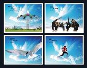 企业海报设计模板