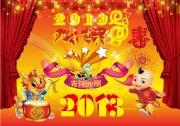 蛇年吉祥 新春快乐展板 2013蛇年大吉 CDR矢量素材 矢量图下载