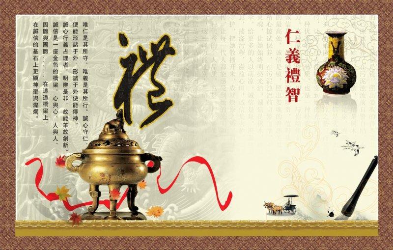 品德教育 中华美德 古典 海报 中国风背景 彩带 鼎 水墨画 古代 企业