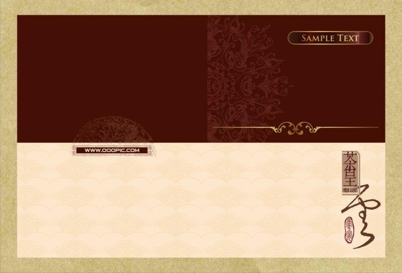 【cdr】高档封面封底设计模板