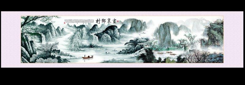 挂画 说明:-桂林山水甲天下 上一张图片:  高清水墨山水风景 下