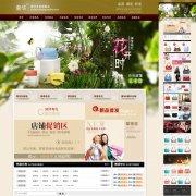 手提包 包包 天猫商城网站 淘宝装修店网页设计(无代码)